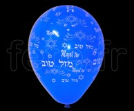 Ballon - Latex - Fantaisie - Ø30cm MAZAL_TOV